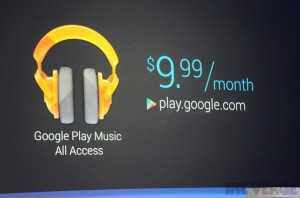Google Play Music All Access