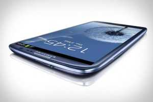 Smaller version of Galaxy sIII specualted