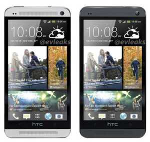 HTC One Vs Samsung Galxay S4