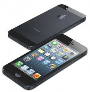 How to buy iphone 5