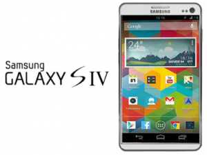 Samsung Galaxy S4 Android Update