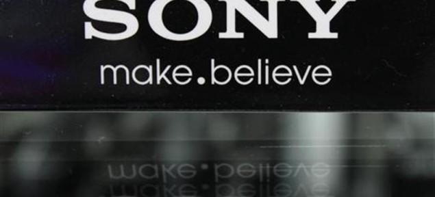 sony-same-logo-635