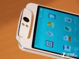 oppo n1 review price
