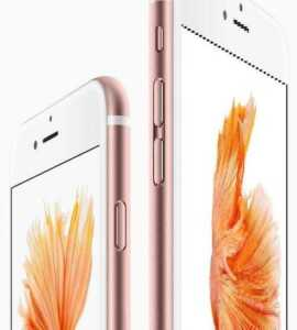 Apple iPhone 6s and iPhone 6s Plus service fee enhanced from $99 to $129
