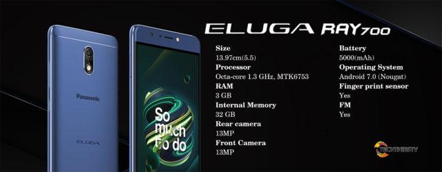 Features of Panasonic Eluga Ray 700