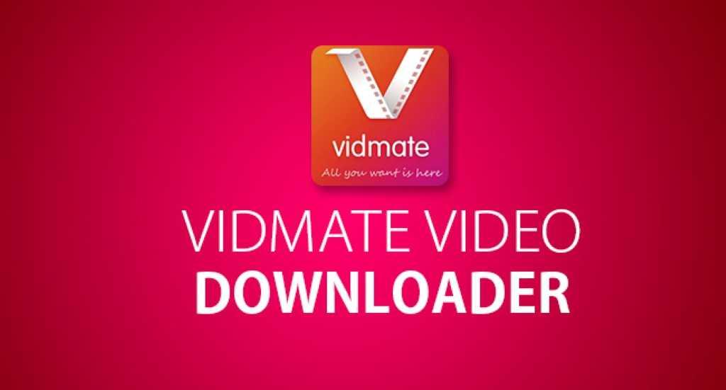 vidmate-video-downloader