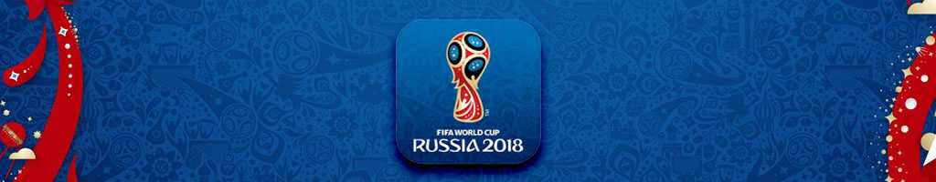 fifa world cup russia official app