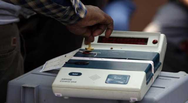 Register Vote In India