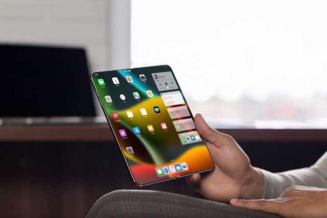 Foldable iPhone1