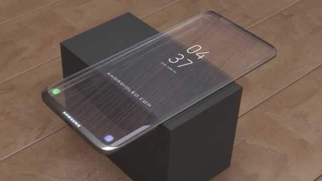 Samsung Galaxy Transparent Phone