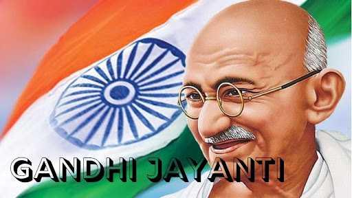 Mahatma Gandhi Jayanti 2020 1