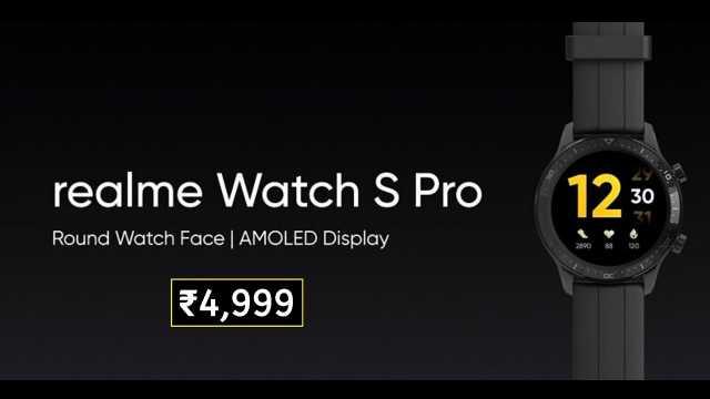 Realme Watch S 1