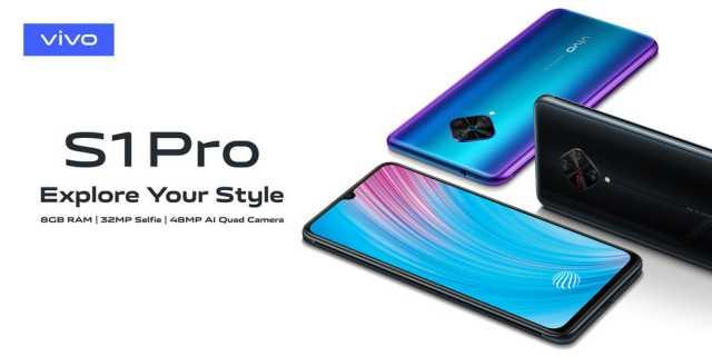 S1-Pro
