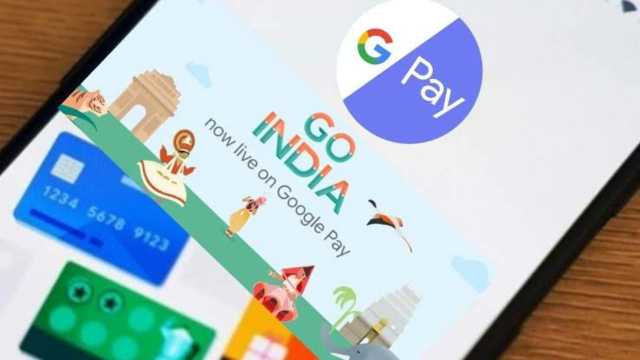 Google Pay Transfers 1