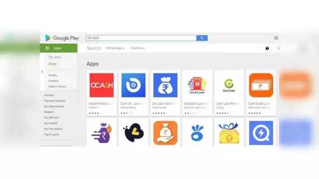 Google Removes Android Loan Apps 1
