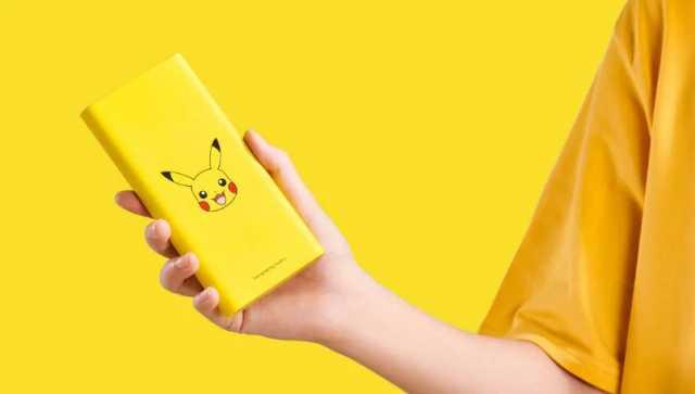 Mi Power Bank 3 Pikachu Edition 1