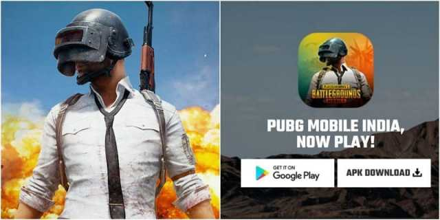 PUBG Mobile Download Link 1