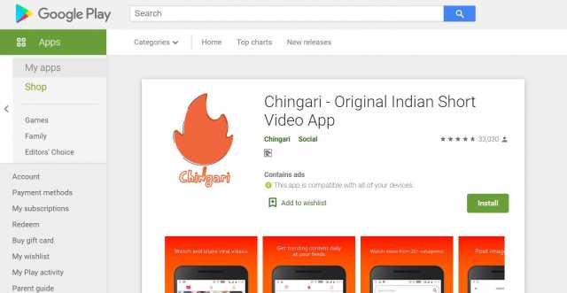 chingari app users in india 1