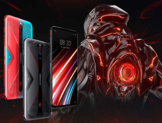 Nubia Red Magic 5G 2