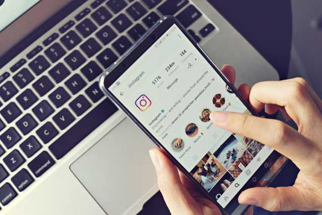 see who has viewed your Instagram